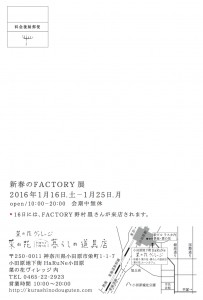 factory001